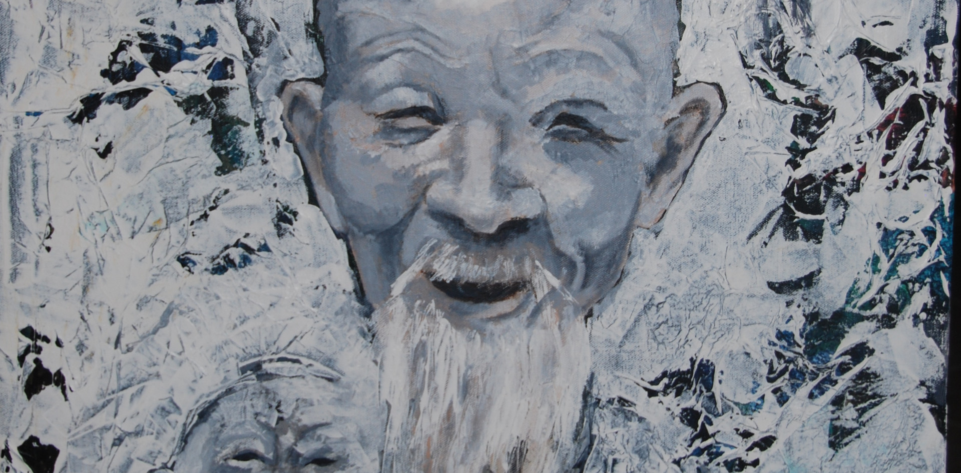 Asian Faces