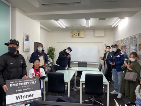 【BMX*松本翔海】優勝のご報告