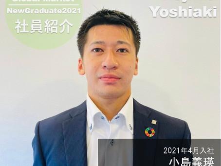 【New Graduate】新入社員紹介・第4弾