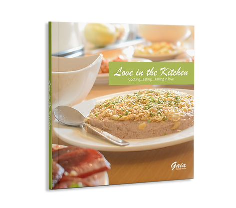 Gaia's Recipe Book