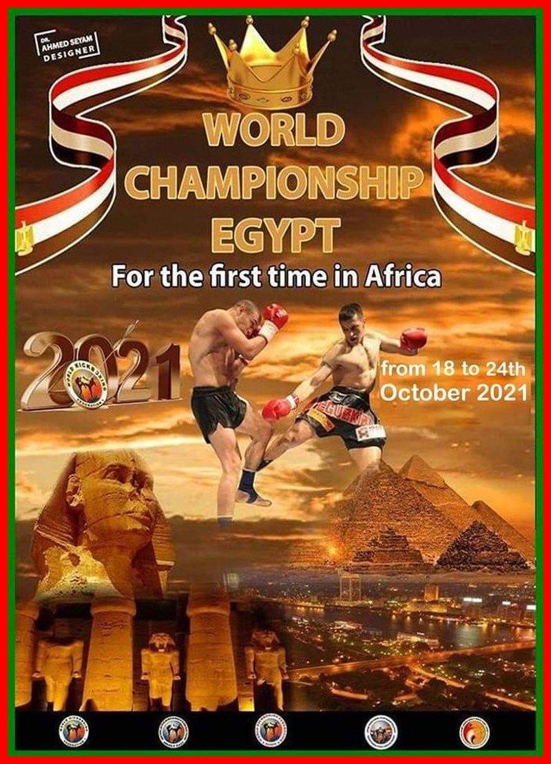 2021.10.18_24 WM Cairo poster