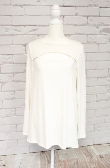 Cream Rib Knit Top with Cut Out