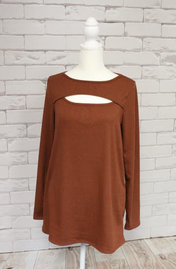 Camel Rib Knit Top with Cut Out