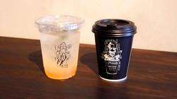 hok_cup