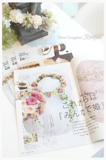 花冠おプリザーブドフラワー,当店を福岡天神の情報紙TENJINMAGAJINep.さんで紹介していただきました!つがなるウエディング特集にて、花冠を載せていただいています。