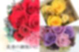 プリザーブドフラワーの還暦,喜寿,米寿,古稀の画像