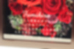 プリザーブドフラワー,人気のある店,還暦,彫刻,名入れ,フォトフレーム,福岡,長崎,