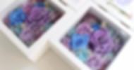 青,紫,メッセージ,写真たて,フォトフレーム,贈呈,結婚式で,両親へ花束,花束の代わり,時計付き,プリザーブドフラワーイメージ画像,彫刻,名入れ,還暦,米寿,古稀,喜寿,結婚祝,wedding,photo,福岡,安い,可愛い,おしゃれ,ひまわり,披露宴,挨拶,プレゼント,ギフト,ナチュラル,