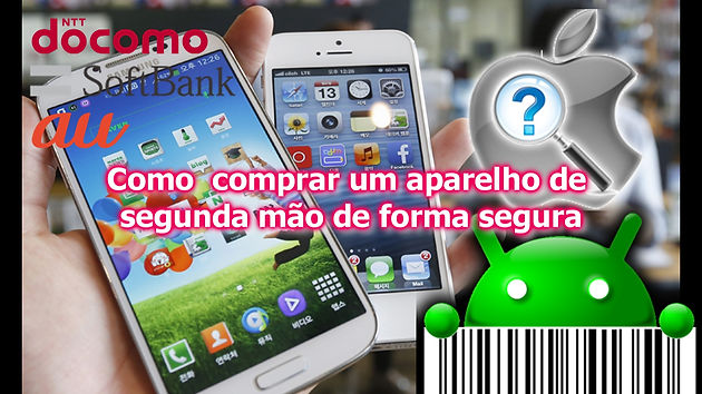 b244e06965c mobilejp | Checando o IMEI