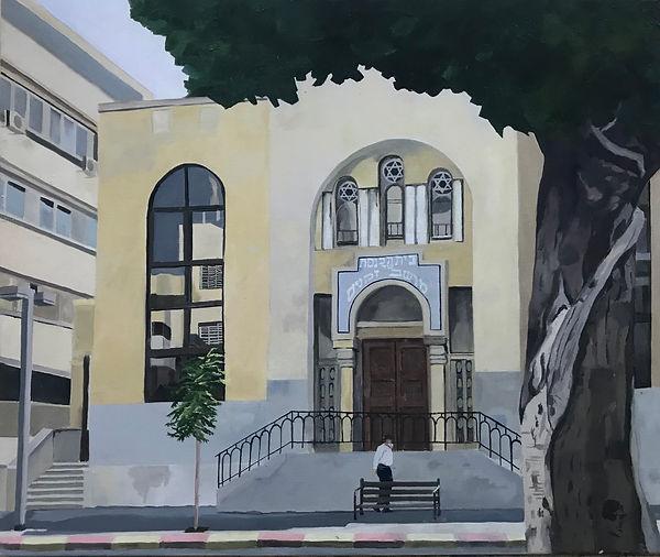 אלנבי בית הכנסת מושב זקנים.jpg