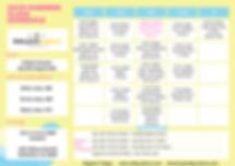 Updated- 2020 Summer Class Schedule (2).