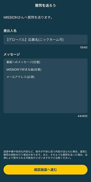 IMG_7C2B2225D74A-1.jpeg