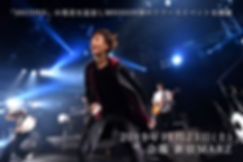 セカンドワンマンライブ_Seiji3.jpg