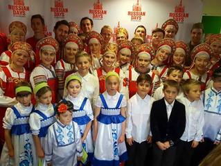 Дни русской культуры в Окленде