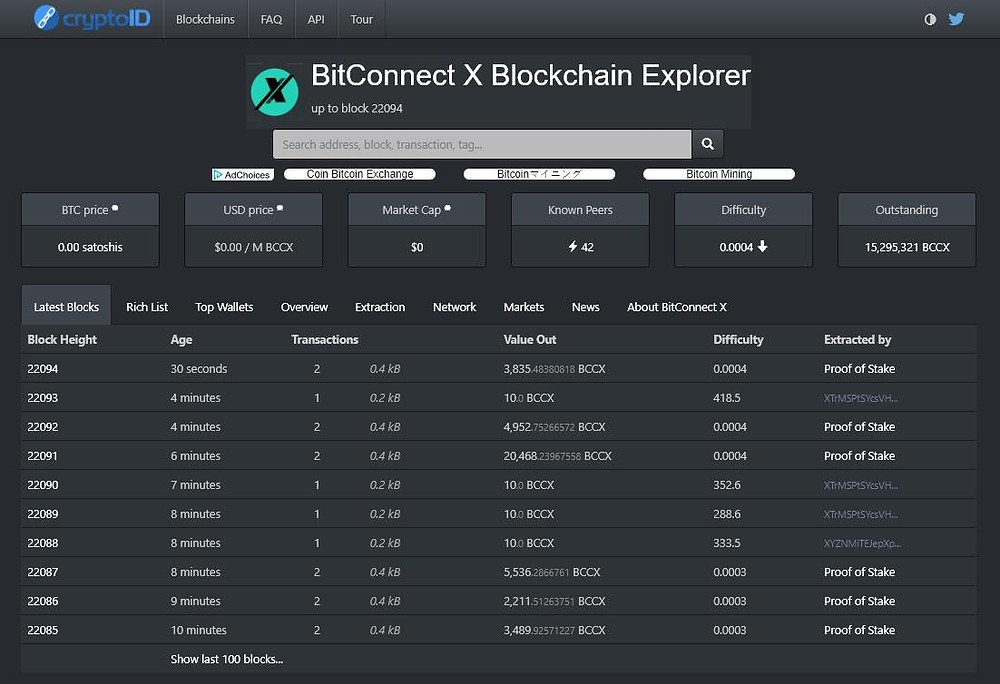 bitconnect X currently has a functional blockchain and explorer.   If you were a victim of the BCCX ICO, join The bitconnectCoin Community Discord for further information.   We are not sure on the longevity of the chain, we are awaiting full POS Mining ⛏️