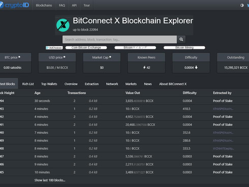 BitConnect X Currently Has A Functional BlockChain And Explorer