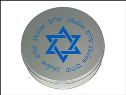 Shalom Round Tin - 40 Caramel Brownies