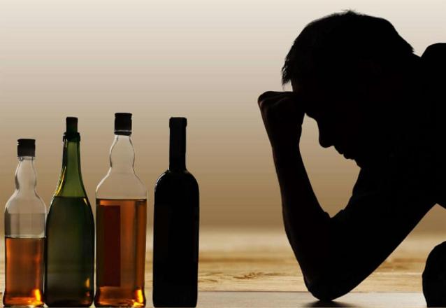 Алкоголизм.png