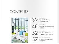 Beatrice Hsu | RDD Vancouver Interior Designer Feature