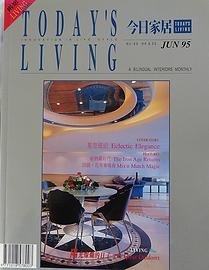 Today's Living | Beatrice Hsu | Gentleman's Apartment
