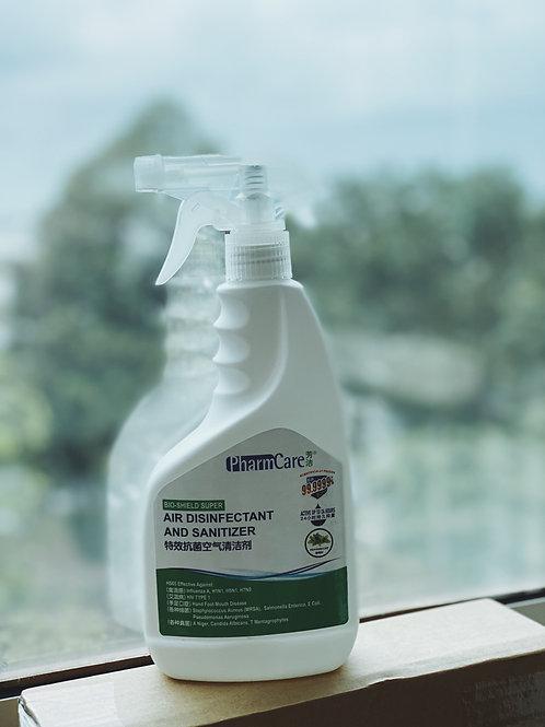 Pharmcare Anti-microbialsuper air sanitizer