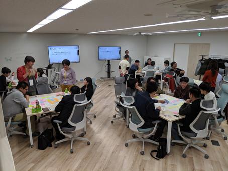 幸福度ナンバーワンのアジャイル、Agile Japan 2019 サテライト福井