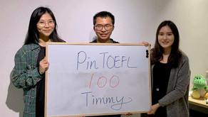 【心得】二戰100感謝Pin TOEFL+課後資源