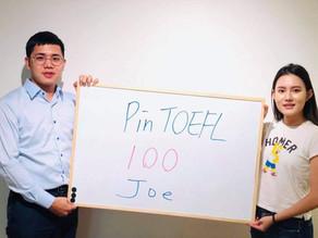 【心得】多戰100 真心推Pin TOEFL專業扎實家教班