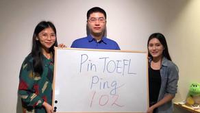 【心得】三週102 Pin TOEFL 短期卻扎實!