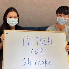 【心得】一戰在家考102 推Pin TOEFL讓我穩穩地有把握