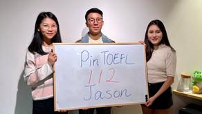 【心得】托福一戰112 - 推短期衝刺 顧問專業的Pin TOEFL