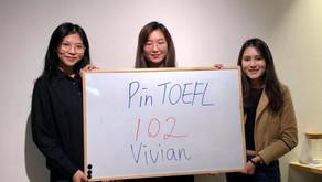 【心得】托福短期衝刺快速分手,感謝Pin TOEFL的幫忙