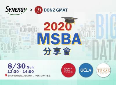Donz GMAT & Synergy MSBA 分享會