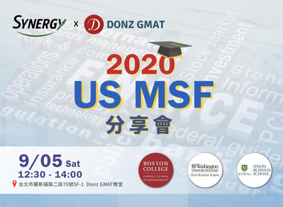 Donz GMAT & Synergy US MSF 分享會