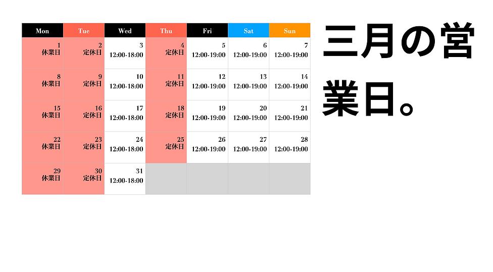 スクリーンショット 2021-02-28 18.09.07.png