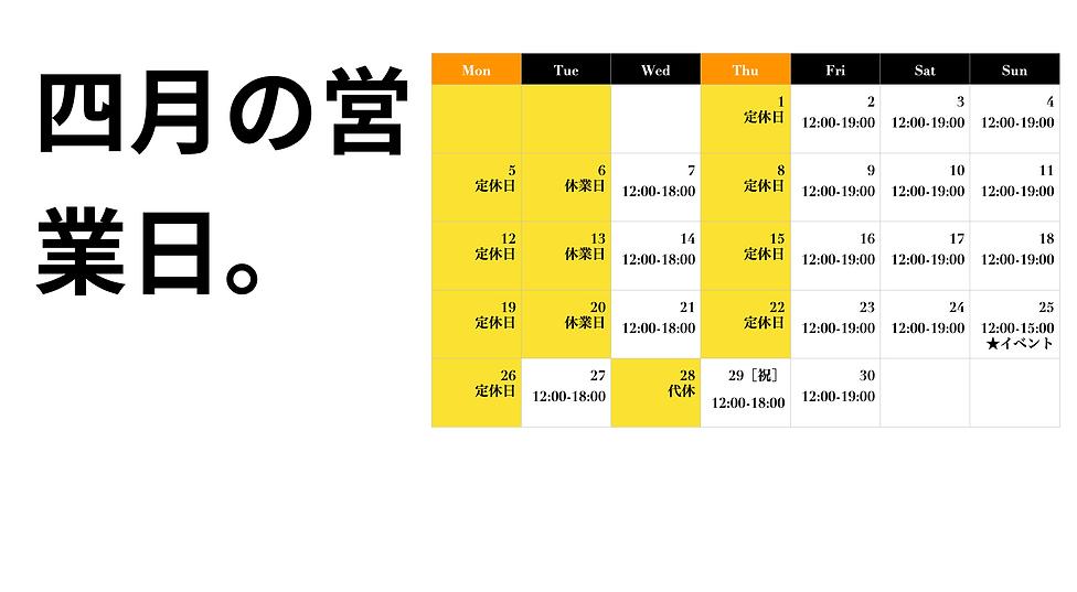 スクリーンショット 2021-04-06 16.40.33.png