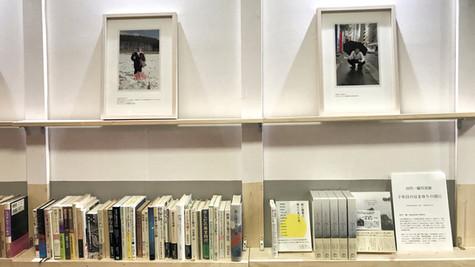 [展示]3/19[金]- 4/18[日]開催◎田代一倫写真展「十年目のはまゆりの頃に」