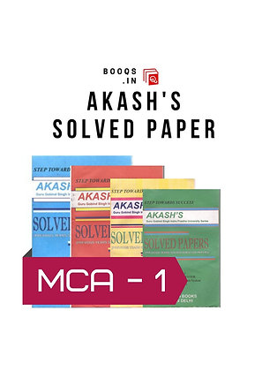 GGSIPU MCA First Semester full Set of 5 Akash's Solved Papers | BooQs.in