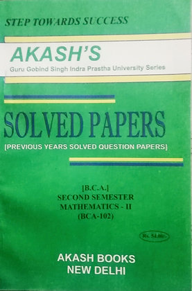 BCA 102 Mathematics-II Second Sem BCA GGSIPU Akash's Solved Paper | BooQs.in