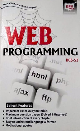 BCS-53 Web Programming | Gullybaba IGNOU Helpbook | BooQs.in