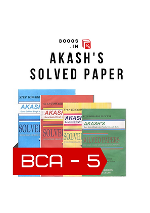GGSIPU BCA Fifth Semester full Set of 4 Akash's Solved Papers | BooQs.in
