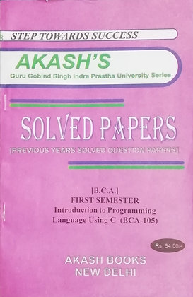 BCA-105 || Intro to Prog. Lanug. using C || Akash's Solved Papers for GGSIPU