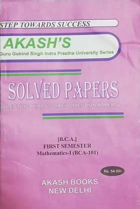 BCA-101 || Mathematics-I || Akash's Solved Papers for GGSIPU