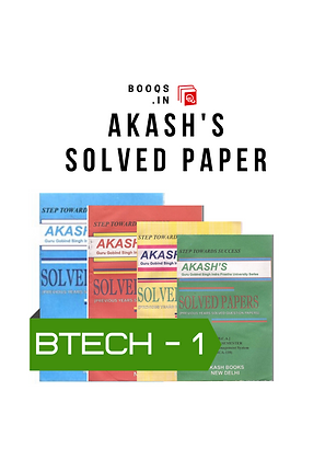 GGSIPU BTech EEE First Semester full Set of Akash's Solved Papers | BooQs.in
