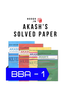 GGSIPU BBA First Semester full Set of Akash's Solved Papers | BooQs.in