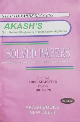 BCA-109 || Physics || Akash's Solved Papers for GGSIPU