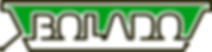 Logo Bolado 2020 negro_3x.png