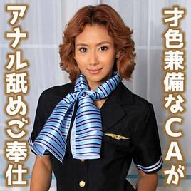 【FANZAにて、1/8(金)午前10時まで50%オフセール中!】「ヴェロニカ・リール」(from 海外素人倶楽部)