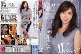 【FANZAにて、あさって11/20(金)午前10時まで30%オフセール中!】「The BEAUTIFUL WIFE 01 桜井ゆみ 37歳 AV debut!!」