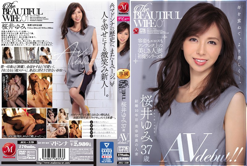 「The BEAUTIFUL WIFE 01 桜井ゆみ 37歳 AV debut!!」